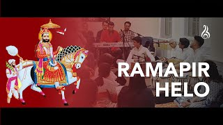 Helo Maro Sambhlo | Ramapir No Helo - Bhavik Haria & Friends