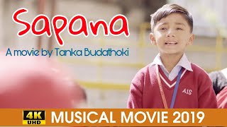 Tanka Budathoki || Durgesh Thapa || AR Budathoki || OFFICIAL VIDEO SAPANA 2019