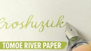 Tomoe River Paper