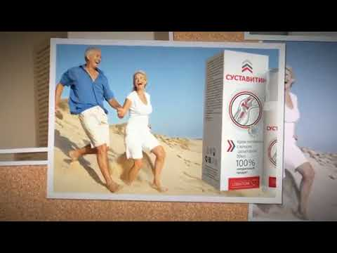 Восстановление суставов-Суставитин