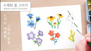 (Eng) How to paint 6 kinds of …