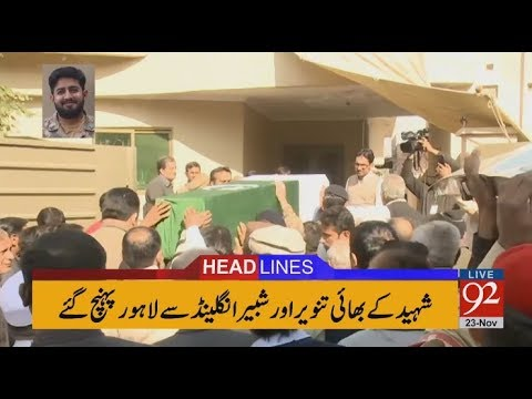 92 News Headlines 12:00 PM - 23 November 2017 - 92NewsHDPlus