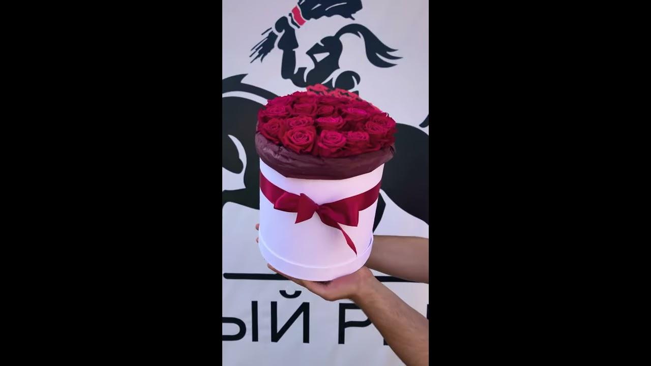 Доставка цветов из эстонии воронеж черный рыцарь, игрушек таганрог свадебный