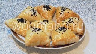 Самса узбекская с тыквой слоеная