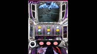 「パチスロ リング~呪いの七日間~」アプリ動画(パチスロ・パチンコ全紹介)