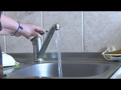 Проверка качества питьевой воды