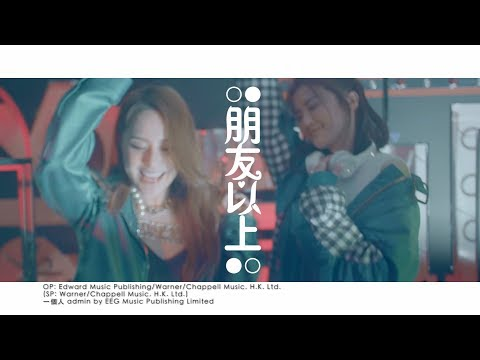 Download Youtube: Twins《朋友以上》[Official MV]
