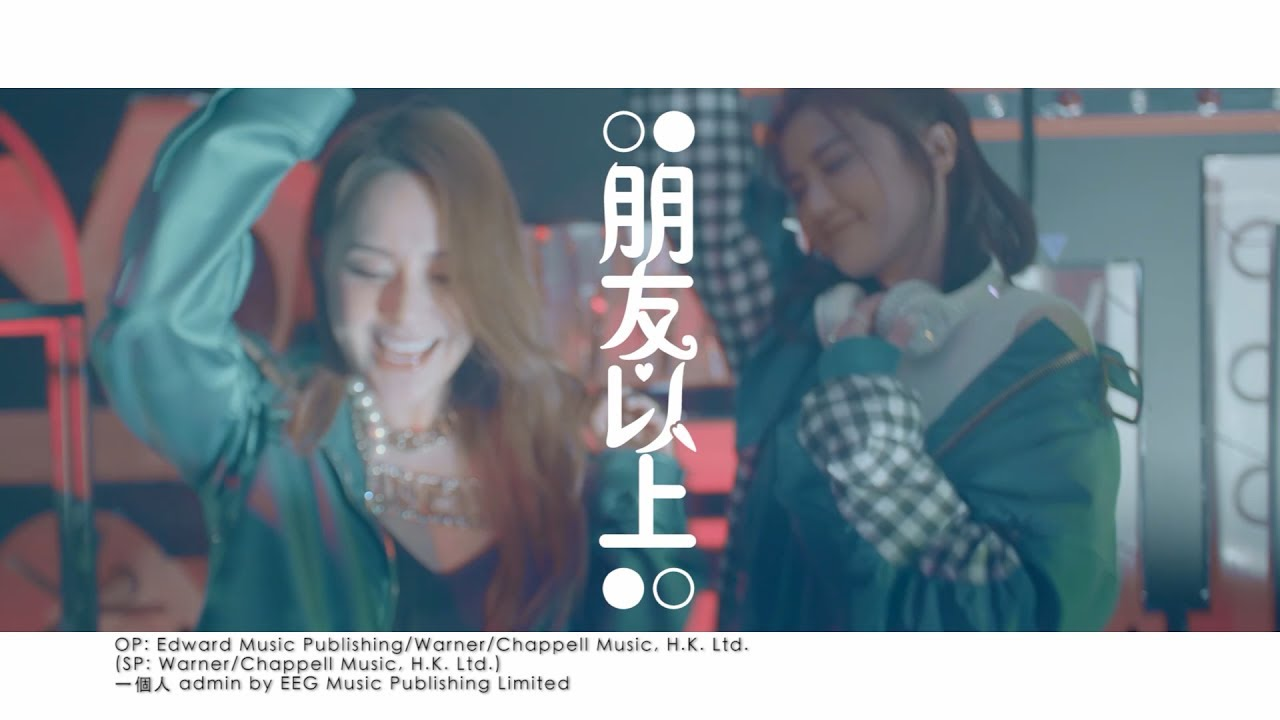Twins《朋友以上》[Official MV]