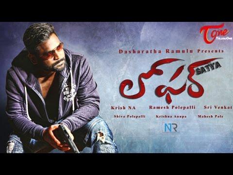 Loafer | Latest Telugu Short Film | By Krish NA