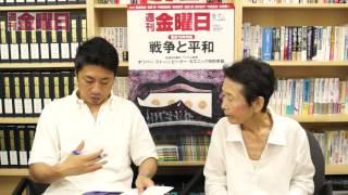ノンフィクション作家・川田文子氏に聞く「戦後70年」の意味
