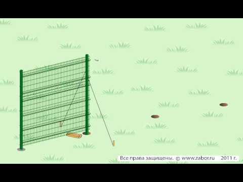 Видео Ограждения из оцинкованной сетки