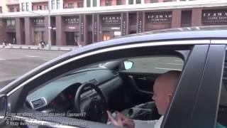 Стопхам Депутат Быдло
