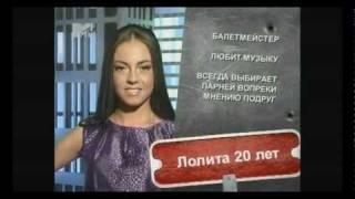 TopShot: Мега дефективные мужики в шоу Свободен на MTV !