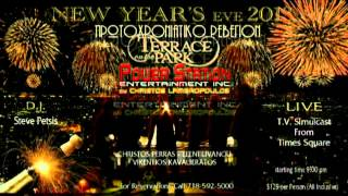 POWER STATION ENT. ON TERRACE ON THE PARK NEW YEAR'S EVE 2013