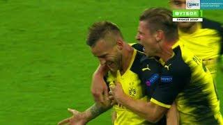 Andriy Yarmolenko vs Tottenham Hotspur (Away) 13/09/2017 | HD