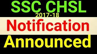 SSC CHSL(LDC) 2017-18 NOTIFICATION ANNOUNCED
