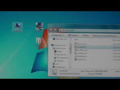 Установка неподписанных драйверов - Windows 7