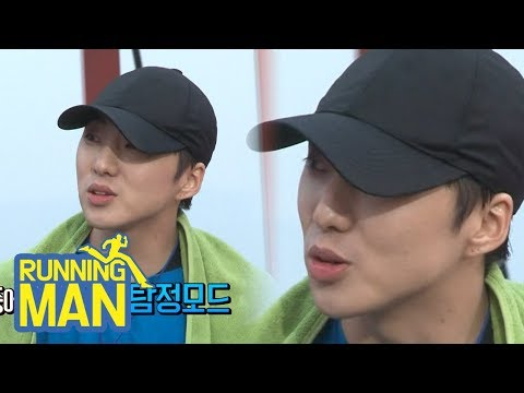 Kang Seung Yoon Looks Like a Detective!! [Running Man Ep 402]