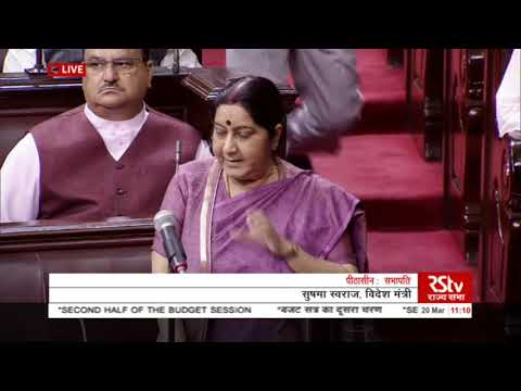 Union Minister Sushma Swaraj confirms the death of 39 missing Indians in Iraq