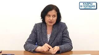 "Семинар: ""ГИТ проверят охрану труда"" Жижерина Ю.Ю."