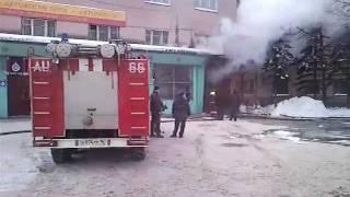Пожар в магазине Автомасла Рыбинск.mp4(Пожар 19 января 2012 года в магазине