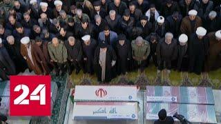 Смотреть видео Убийство генерала Сулеймани: США опасаются симметричного ответа - Россия 24 онлайн