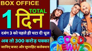 Good Newwz Box Office | Akshay Kumar, Diljit, Kareena, Kiara | Good Newwz Box Office Collection