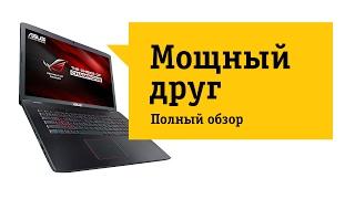 Ноутбук Asus ROG GL552VW - Обзор. Агрессивный, мощный, игровой Новый ноутбук для геймеров.