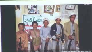 موالون للنظام الإيراني يعتدون على ناشطين يمنيين في جنيف يحتجون على تجنيد الأطفال في اليمن
