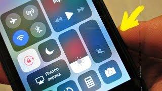 как отключить поворот экрана на айфоне