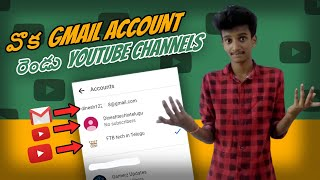 How To Creat Two Youtube Channel With One Gmail Account In Telugu