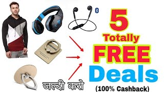 Free Free! 5 Totally Free Deals available on Paytm Mall . {100% Cashback}