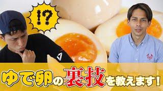 【5分でわかる】たまごソムリエが教える「ゆで卵の豆知識」
