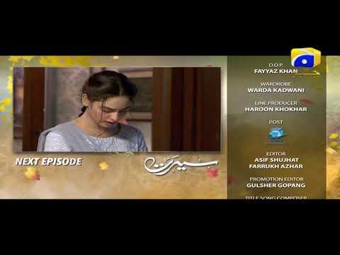 Seerat - Episode 42 Teaser | HAR PAL GEO
