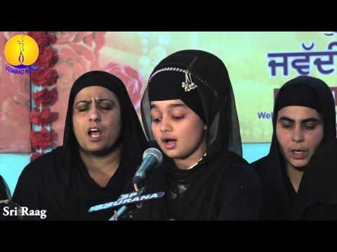 AGSS 2015 : Sri Raag : Students of Jawaddi Taksal