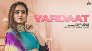 Vardaat | (Full Song) Sukhpreet Kaur | Gill Raunta | New Punjabi Songs 2021 | Jass Records