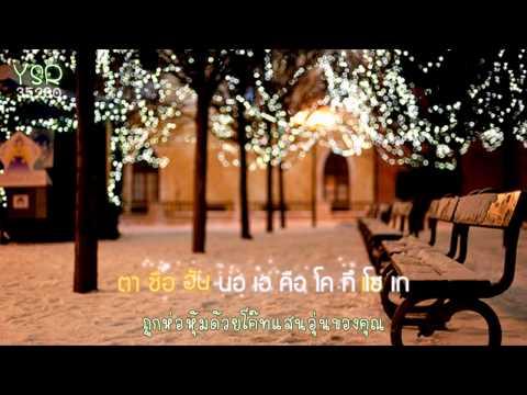 [Karaoke] SNSD - Romantic St. [Thaisub]