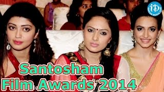 Santosham Film Awards 2014 - Tollywood Actress Rocks!!