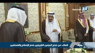 الملك سلمان لخالد الفيصل: سلمان طلب تسمية المشروع بالفيصلية