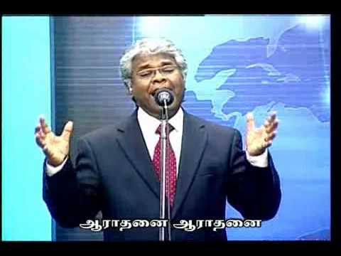 Aarathanai aarathanai - rev. sam p. chelladurai - aft chennai mp3