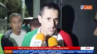 شاهد تصريح رفيق صايفي بعد خسارة العميد أمام مولودية وهران! MCA 3-4 MCO