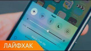 5 лайфхаков с авиарежимом для вашего смартфона на Android или iOS