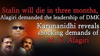 Stalin will die in 3 months, Alagiri demanded the leadership. Karunanidhi reveals- Full Speech
