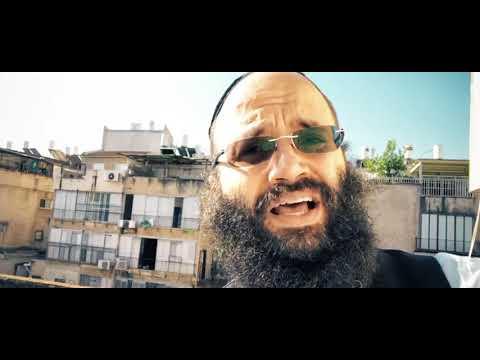 ISRAEL 5 - RAV HAIM ISHAY