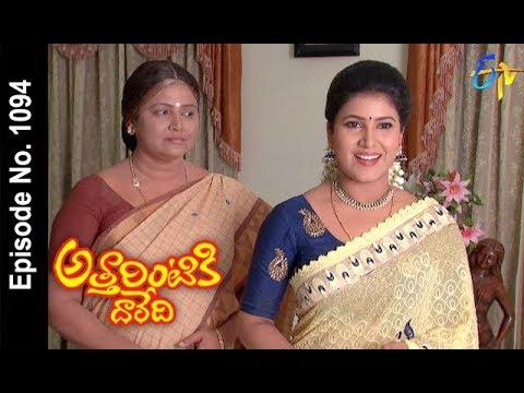 Attarintiki Daredi   8th May 2018    Full Episode No 1094   ETV Telugu