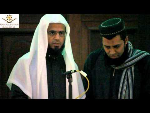 Shaykh Abu Bakr Shatri & Qari Ziyaad Patel Duet