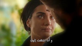 مسلسل جسور والجميلة الحلقة 15 اعلان 1+2+3 مترجم للعربية HD