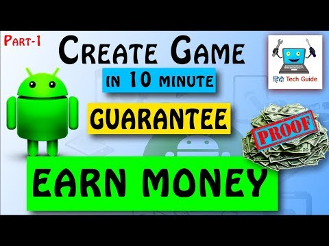 How To Create Game App And Earn Money Easily | How To Create App And Earn Money With Admob | Part 1