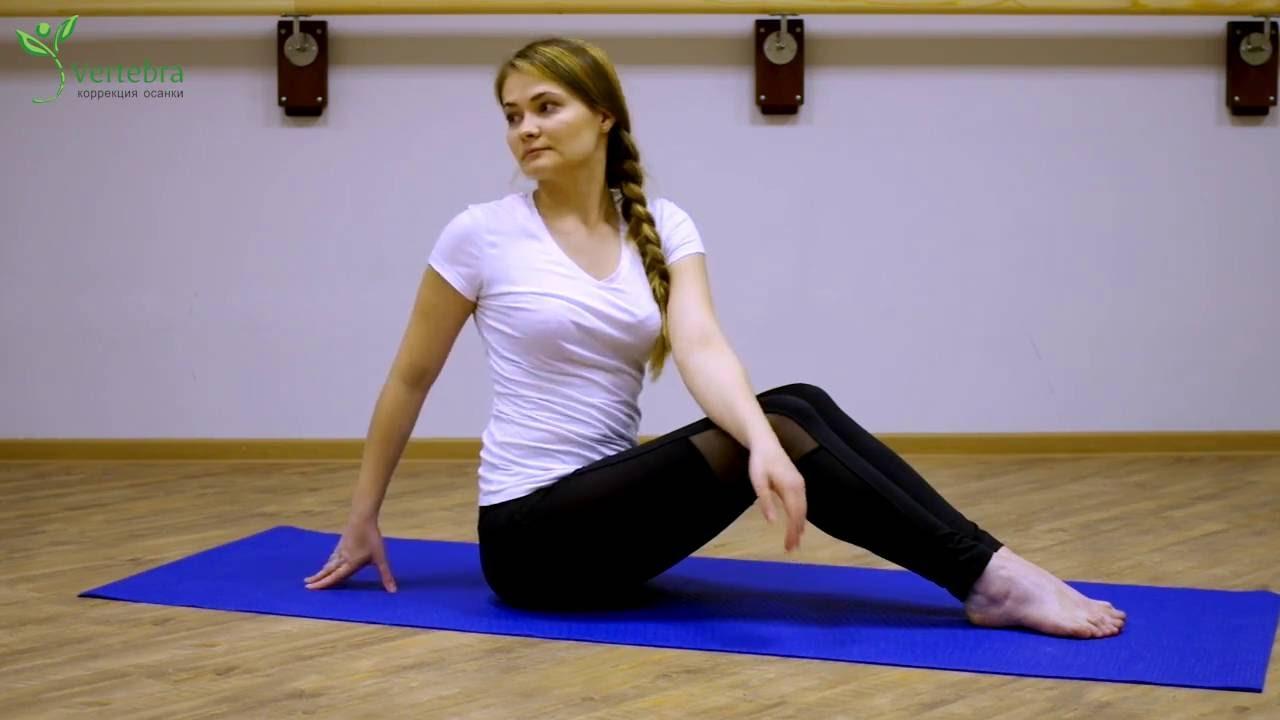 Комплекс волновой гимнастики видео круги и восьмерки