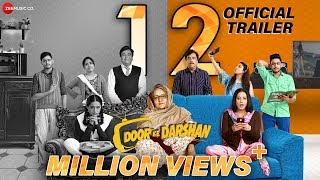 Doordarshan - Official Trailer | Mahie Gill, Manu Rishi Chaddha | Gagan Puri | 28 Feb 2020